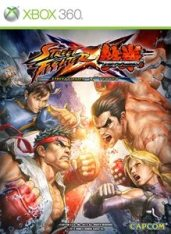 Street Fighter Xbox 360 Deals with Gold Gaming Cypher