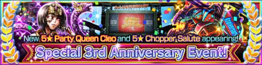 DEADMAN'S CROSS 3rd Anniversary Celebration Has Begun