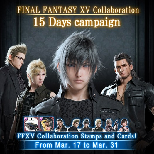 MOBIUS FINAL FANTASY Collaboration Event with FINAL FANTASY XV Now Live