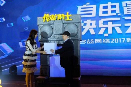 Duoyi & 505 Games Release New Games in Beijing