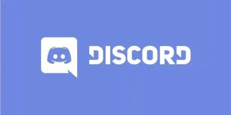 Discord 101: A Beginners Guide