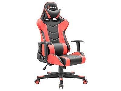 cheap gaming chair