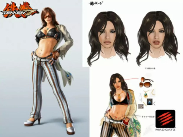 Tekken 7 Catalina