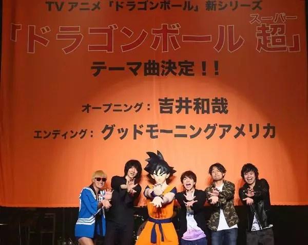 Vi riportiamo le ultime dichiarazioni degli artisti della DBS e del produttore di Fuji TV circa la prossima serie animata Dragon Ball Super.