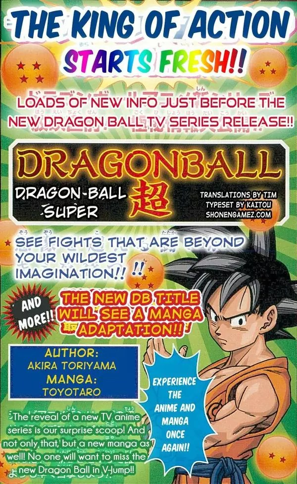 Dragon Ball Super Manga V-Jump