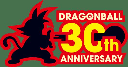 Dragon Ball 30 Anniversario