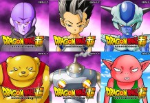 Dragon Ball Super Nuovi Personaggi