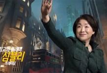 Overwatch Sud Corea