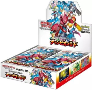 box champion road - celestial storm