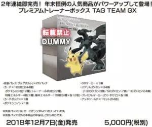 Tag Team GX Premium Trainer Box
