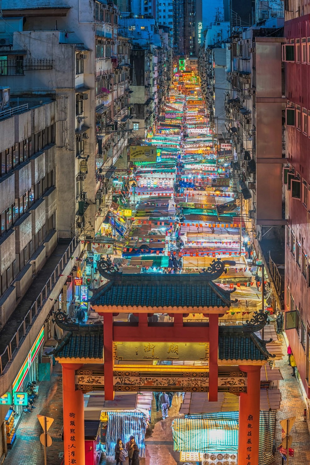 temple street market, instagrammable places in hong kong, Hong Kong itinerary