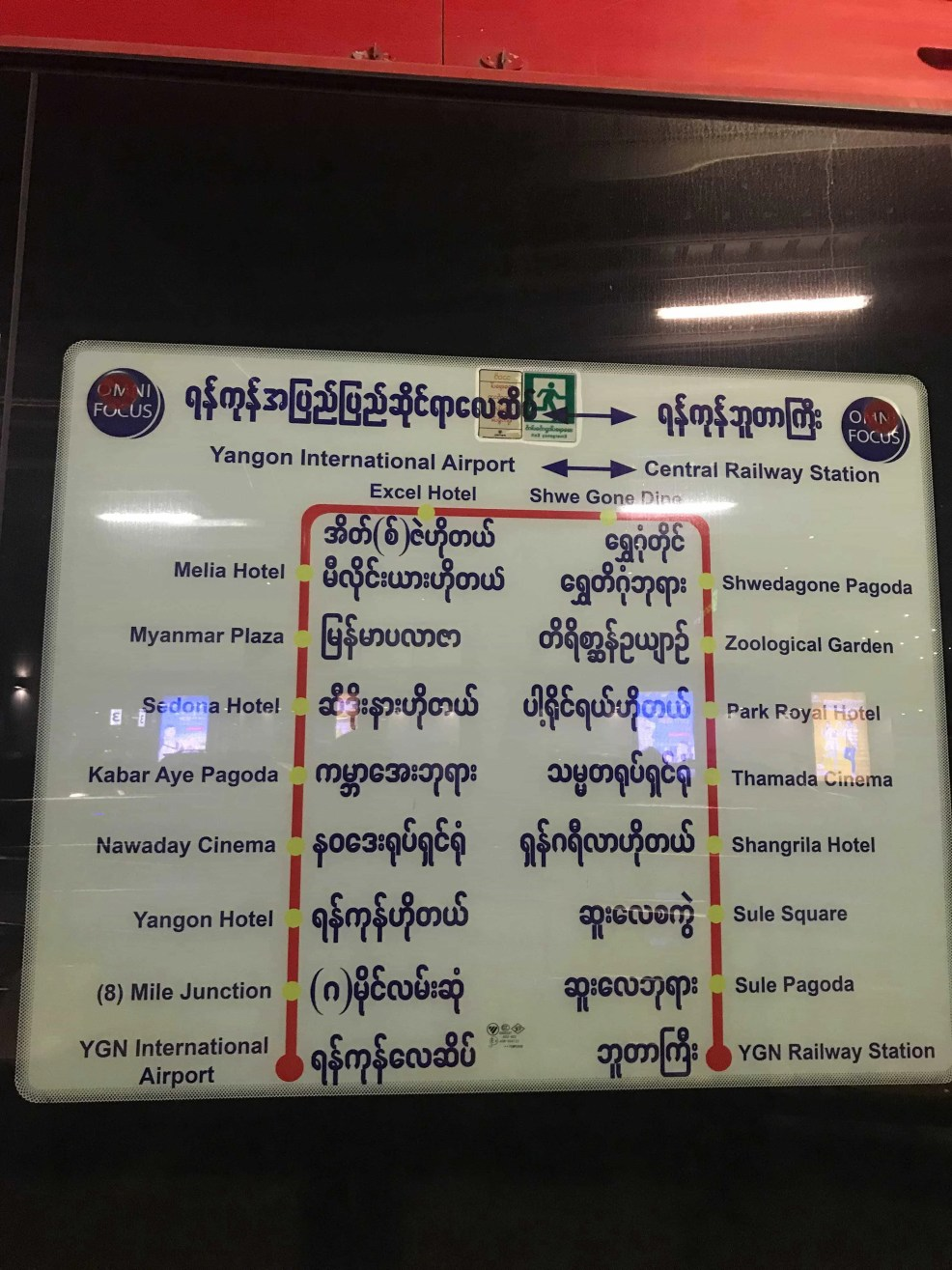 how to get to yangon from Yangon international airport, how to get to Yangon from the airport, how to get to Yangon