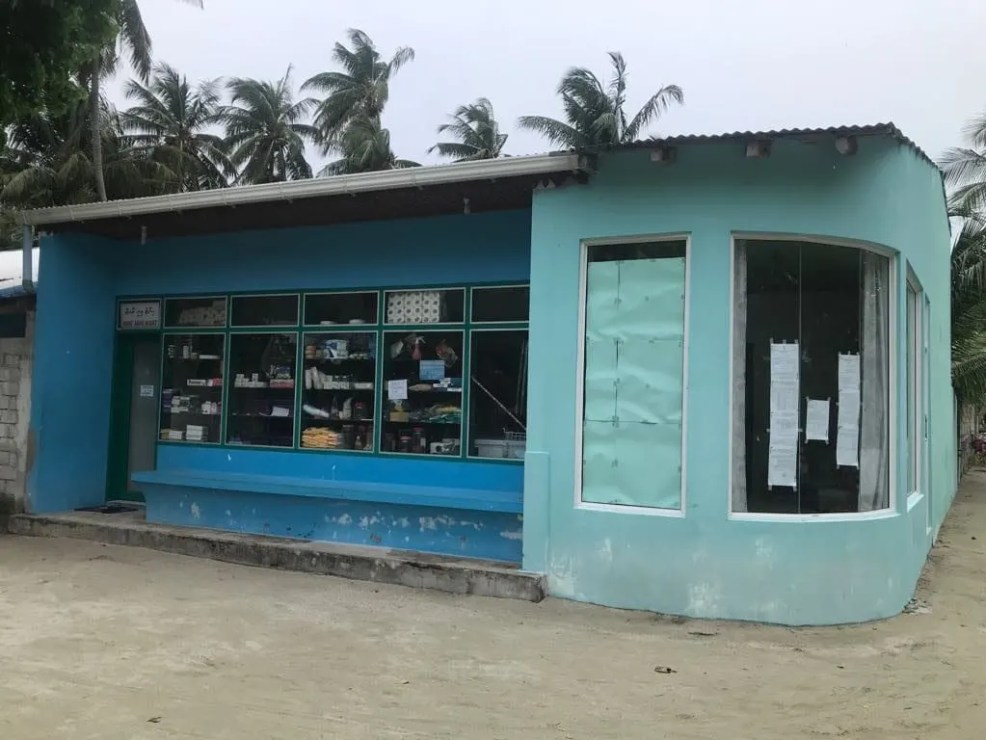 Supermarkets in Omadhoo Island