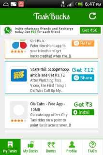 taskbuck+500rs+recharge+offer+unlimited+recharge+hack