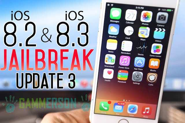 jailbreak-ios-83-on-mac-os-x-with-taig