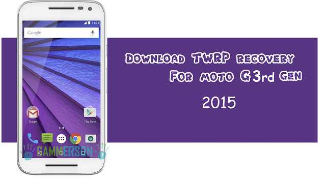 Download-twrp-recovery-fro-moto-g-3rd-gen-2015
