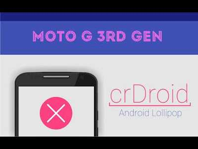 download-and-install-Crdroid-rom-for-moto-g-3rd-gen