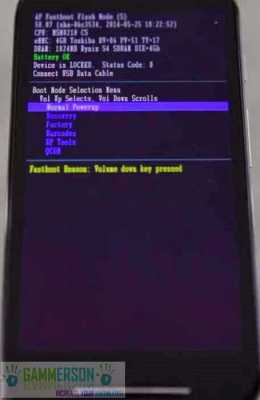 how-to-unlock-bootloader-of-moto-x-play