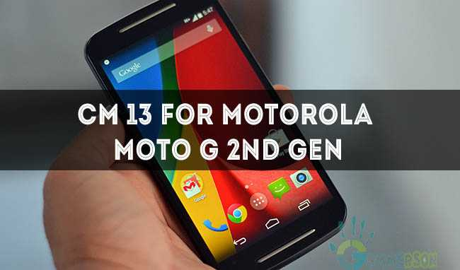 cm13-for-moto-g2-2nd-gen-2014-download-marshmallow-rom