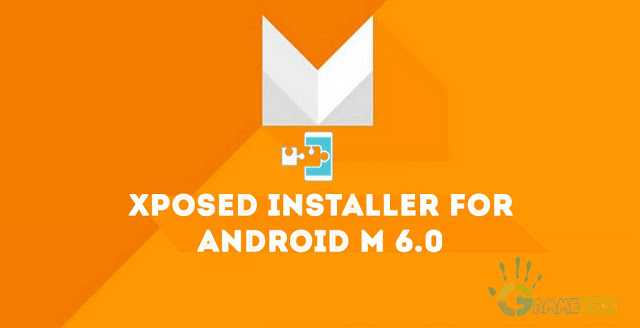 how-to-install-xposed-installer-on-marshmallow
