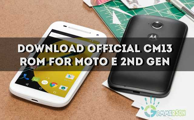 download-official-cm13-for-moto-e2