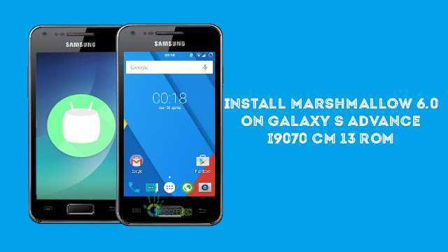 install-marshmallow-on-galaxy-s-advance-cm13