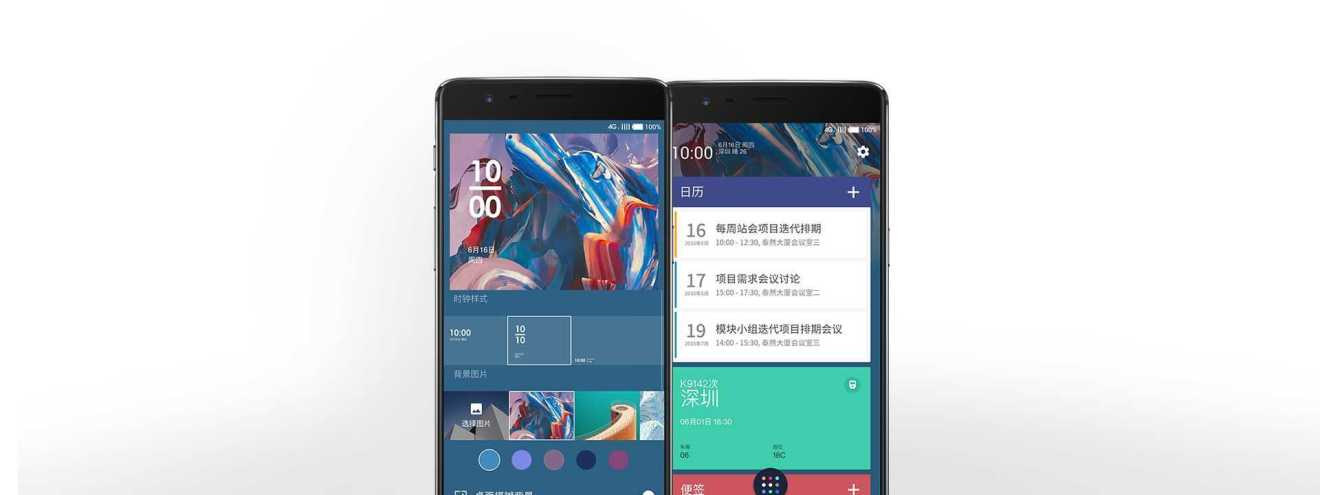 Download and Install Hydrogen OS for OnePlus 3 [H2OS v1.4.0]