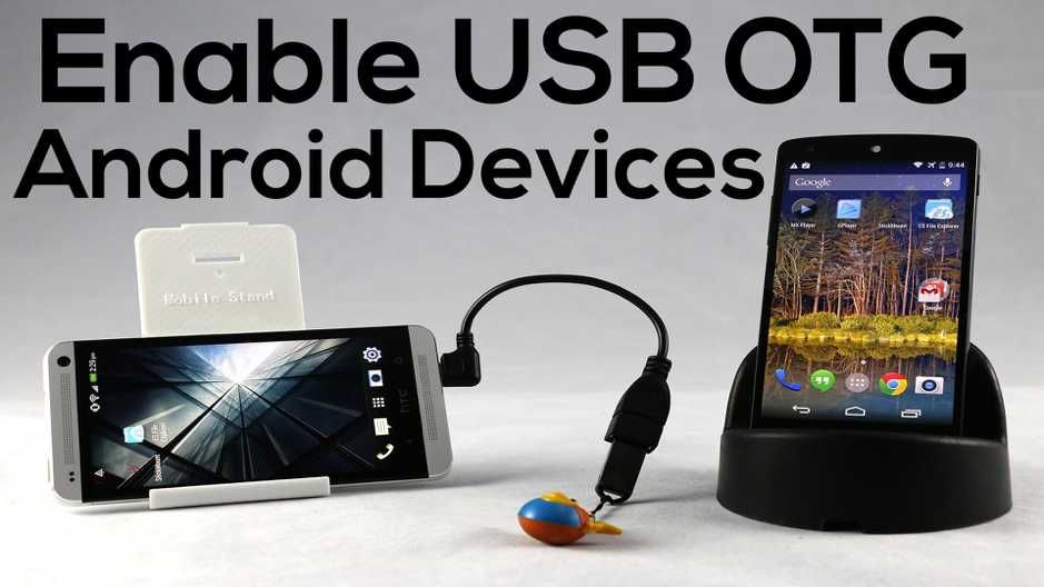 How to Enable OTG Support for Android Mobiles .