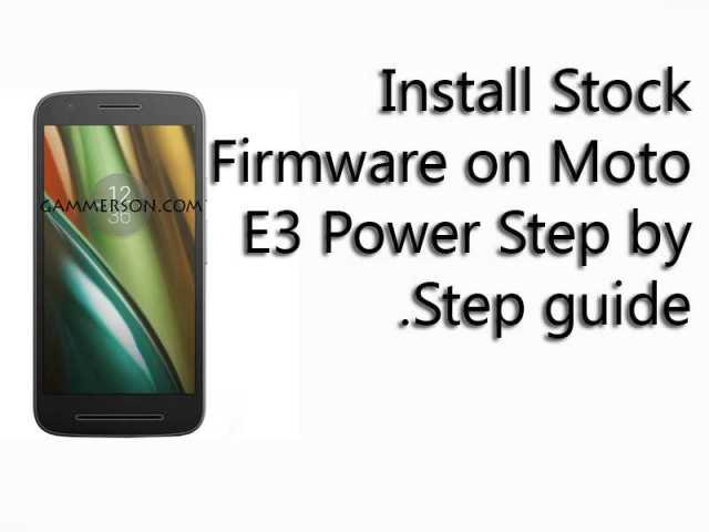 How to install Stock Firmware on Moto E3 Power.