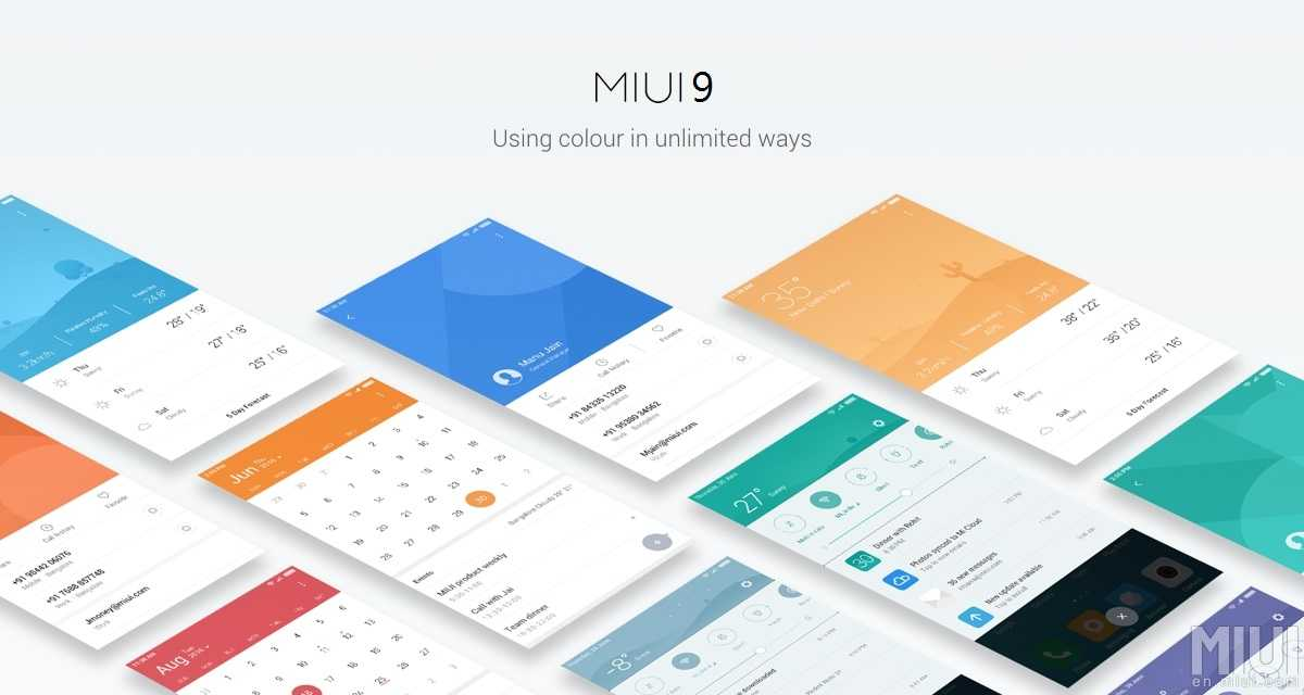 How To Join MIUI 9 Beta Program