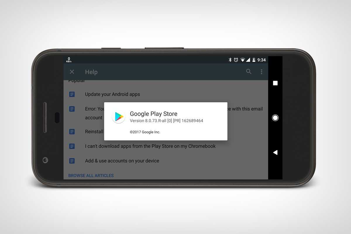 Download Google Play Store v8.0.73 Apk