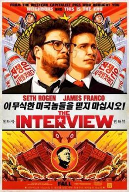 La locandina di The Interview, commedia con Seth Rogen e James Franco