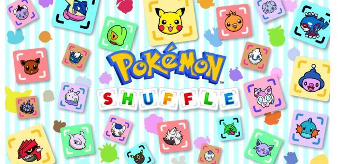 Nintendo annuncia Pokémon Shuffle (gratis) per febbraio