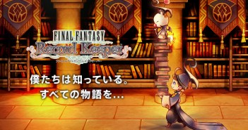 Final Fantasy: Record Keeper arriva sugli smartphone USA