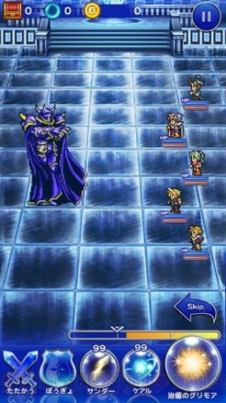 Uno screenshot di Final Fantasy: Record Keeper