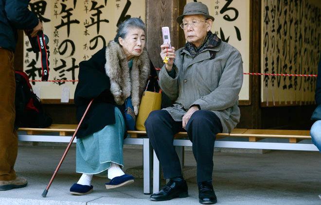 Una coppia giapponese
