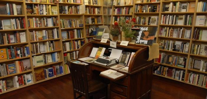 Volete vedere il vostro libro qui? Allora vi serve una guida...