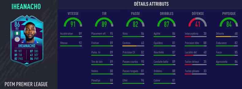 fifa-21-fut-DCE-iheanacho-Premier-league-PL-solution-pas-chere-guide-4