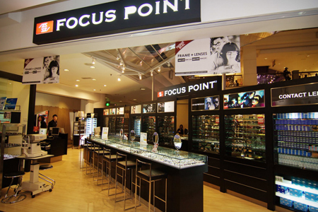 Focus Point Outlet