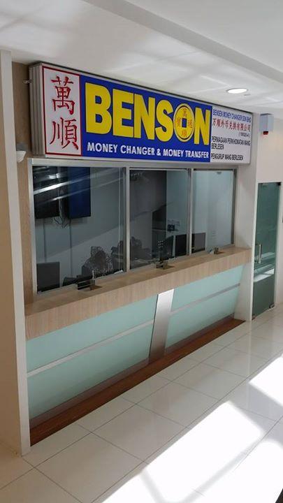 Benson Money Changer & Money Transfer