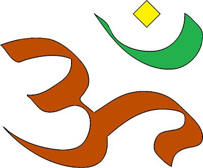 Om (ou Aum) est un des symboles sacrés de l'hindouisme. C'est le son primordial qui surgit du chaos avant la Création, il est la source de l'existence.