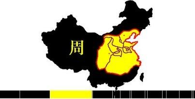 Territoire de la dynastie Zhou