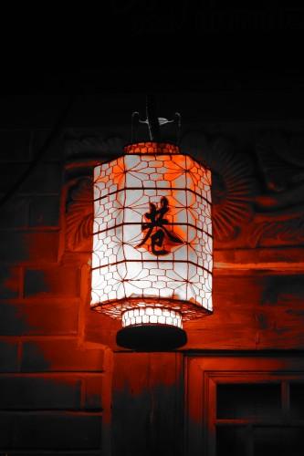 Laissez-moi éclairer votre lanterne...