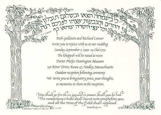 Jewish Wedding Invitation Wording Traditional