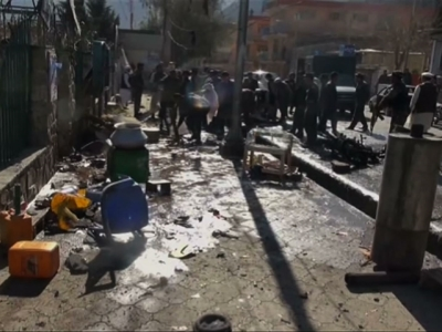 Raw: Deadly Suicide Attacks in Afghanistan