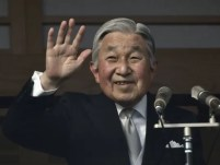 EPA (FILE) JAPAN ROYALTY EMPEROR AKIHITO HUM PEOPLE JPN TO