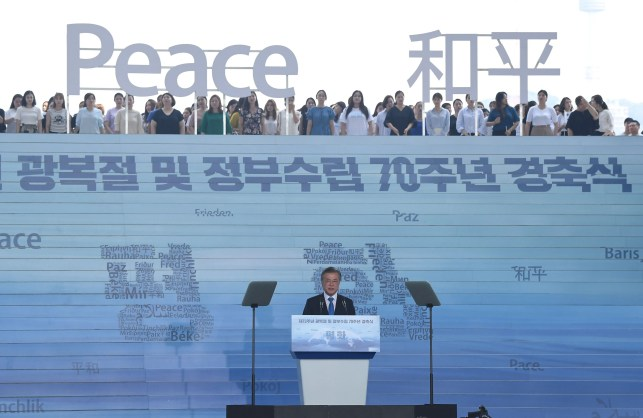 South Korean president calls for single economic community with North to bring peace, prosperity