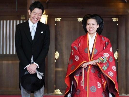 Ap Japan Royal Wedding I Jpn