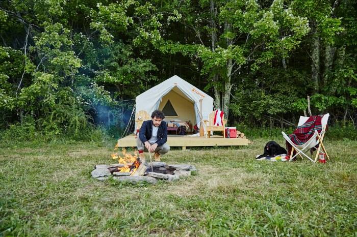 A Tentrr Signature campsite