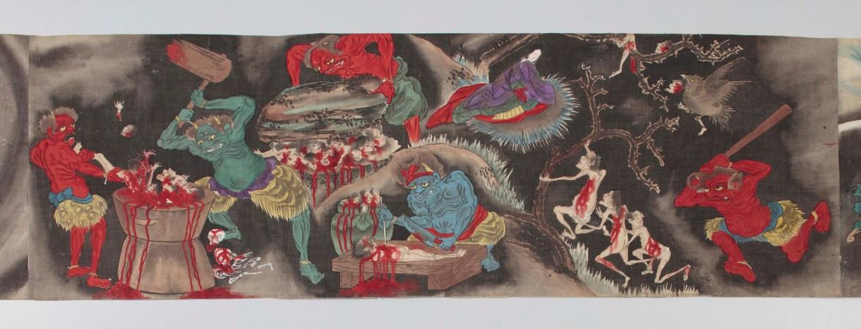 "A Buddhist hell. From the ""Beyond Zen"" exhibit"